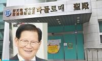 Republik Korea menuntut supaya melakukan investigasi tentang pembunuhan terhadap kepala Shincheonji