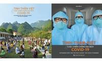 """Meluncurkan buku """"Semangat Vietnam dalam perang melawan pandemi Covid-19"""""""