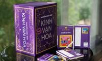 Jumpa Pengarang dengan Nguyen Nhat Anh – Pengarang Cerita Anak-Anak