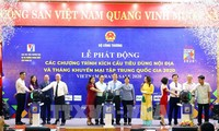 Vietnam launches month of National Promotion Program 2020