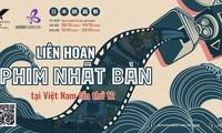 Japanese Film Festival to be held next week
