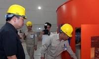 """Вице-премьер Хоанг Чунг Хай дал приказ ввести в действие энергоблок ГЭС """"Шонла"""""""