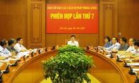 Чыонг Тан Шанг председательствовал на заседании Комитета по руководству...