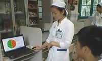 Во Вьетнаме реализуется проект дистанционной проверки зрения школьников