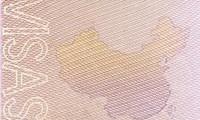 Новый дизайн китайских паспортов вызывает переполох в Азии