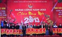 Ханойская молодёжь подвела итоги работы в 2012 году