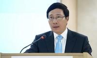 Вьетнам решил баллотироваться в члены Совета ООН по правам человека