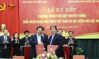 Сотрудничество в пропагандистской работе между Голосом Вьетнама и Госбанком