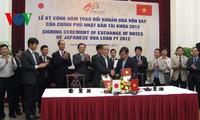 Япония предоставит Вьетнаму льготные кредиты в размере $1,9 млрд