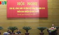 Конференция парламентской канцелярии по выполнению плана, намеченного на 2014 год