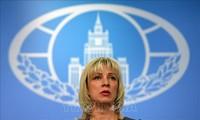 МИД России приветствовал вывод войск США из Сирии и Афганистана