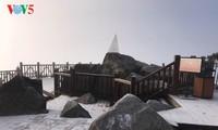 Снег на вершине горы Фаншипан