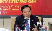 В 2018  году отношения между Вьетнамом и Россией активно развивались во всех сферах