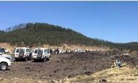 Телеграмма соболезнования по поводу авиакатастрофы в Эфиопии
