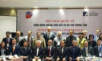 Стремление к формированию общего колорита сообщества АСЕАН