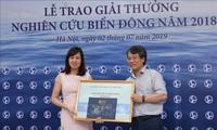 Вручена премия за исследование Восточного моря 2018 года
