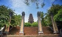 Пагода Тхьенму у Ароматной реки