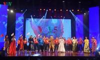 Художественная программа в честь 74-й годовщины со Дня создания Радио «Голос Вьетнама»