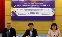 3-я международная вьетнамо-российская выставка состоится с 14 по 16 ноября