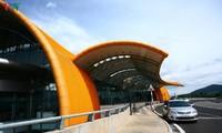 Аэропорт Льенкхыонг - пышный цветок высокогорья