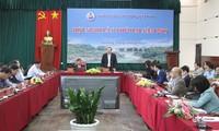 Второе пленарное заседание Комиссии по реке Меконг