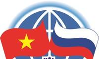 Непрерывное развитие Общества вьетнамо-российской дружбы