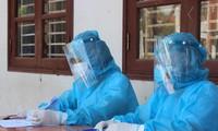 Во Вьетнаме выявлены 6 новых случаев заражения коронавирусом