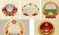 Открылась выставка «Наброски изображения государственного герба художника Буй Чанг Чыока»