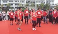 Старт эстафетного бега «Вперёд вместе с Вьетнамом»