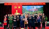 2-й всереспубликанский съезд представителей малых народностей Вьетнам