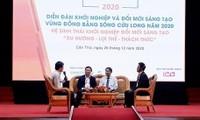 Форум стартапов и креативных решений дельты реки Меконг 2020