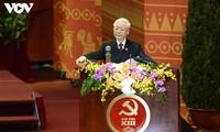 На 13-м съезде КПВ будет определена стратегия устойчивого развития страны