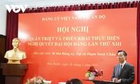 Партком Вьетнама в Индии проинформировал о Решении 13-го съезда Компартии