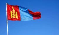 Поздравительная телеграмма по случаю Национального дня Монголии