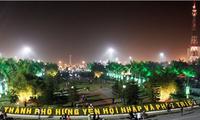 Провинция Хынгйен активно осуществляет цифровую трансформацию