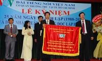 Cơ quan thường trú Đài TNVN tại TP. HCM đón nhận Huân chương độc lập hạng ba