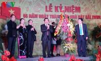 Kỷ niệm 65 năm thành lập Nhà hát Đài Tiếng nói Việt Nam
