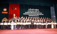 Hoạt động kỷ niệm Ngày truyền thống Mặt trận tổ quốc Việt Nam