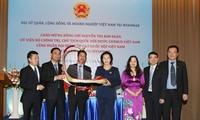 Chủ tịch Quốc hội Nguyễn Thị Thị Kim Ngân kết thúc chuyến thăm 3 nước Lào, Campuchia và Myanmar