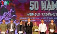 """Chương trình giao lưu nghệ thuật """"50 năm hoa lửa Truông Bồn"""""""