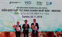 Diễn đàn hợp tác kinh doanh Nhật Bản – Mekong
