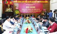 Ngành thủy sản Việt Nam hướng đến mục tiêu xuất khẩu 10 tỷ USD