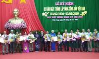 Phó chủ tịch nước Đặng Thị Ngọc Thịnh dự lễ kỷ niệm 89 năm ngày thành lập đảng ở Vĩnh Long
