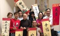 Hội Phật tử Việt Nam tại Nhật Bản giữ gìn giá trị văn hóa tâm linh nơi xa xứ