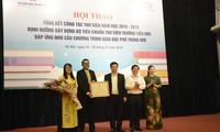 Tổ chức Room to read đã hỗ trợ thiết lập 2.512 thư viện cho các trường phổ thông Việt Nam