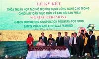 Bế mạc Chương trình gặp gỡ hữu nghị nông dân ba nước Việt Nam - Lào – Campuchia
