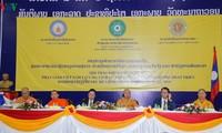"""Hội thảo """"Phật giáo Việt Nam tại Lào: Lịch sử, thực trạng và định hướng phát triển"""""""