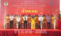 Khai mạc Tuần hàng Việt thành phố Hà Nội năm 2020