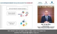 """Hội thảo """"Nền kinh tế Việt Nam sẽ chiến thắng đại dịch COVID-19 như thế nào"""""""