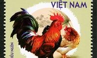 """Phát hành bộ tem bưu chính """"Gà bản địa Việt Nam"""""""
